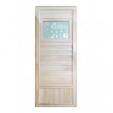 """Дверь """"Вагонка эконом"""" со стеклом Дженифер"""